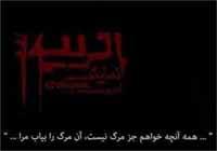 نگاهی به نمایشنامه «اویدیپوس» سنکا ترجمه «مصطفی اسلامیه»