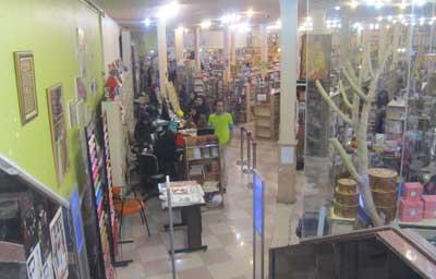 کتابفروشی بهمن