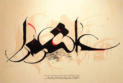 عاشورا پیروزی خون بر شمشیر در دانشگاه حسینی